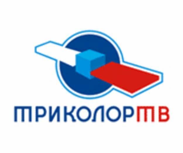 старые спутниковые снимки московской области