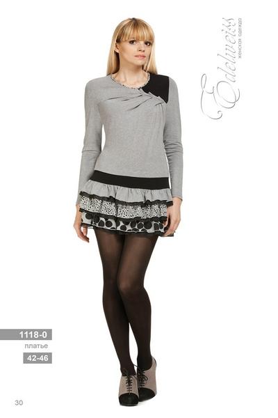Модная женская одежда из белоруссии