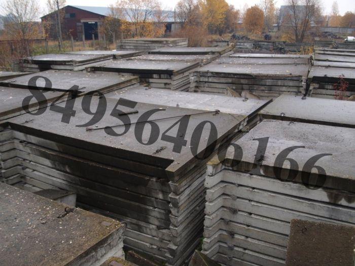 Приобрету бетон бетон обогатителей