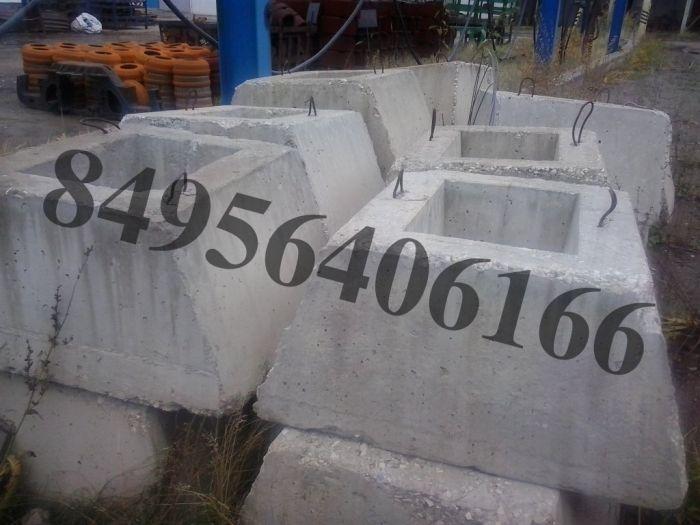 приобрету бетон