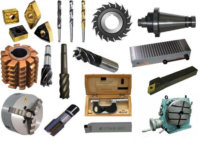 Куплю металлорежущий инструмент завод конструктивные элементы режущих инструментов