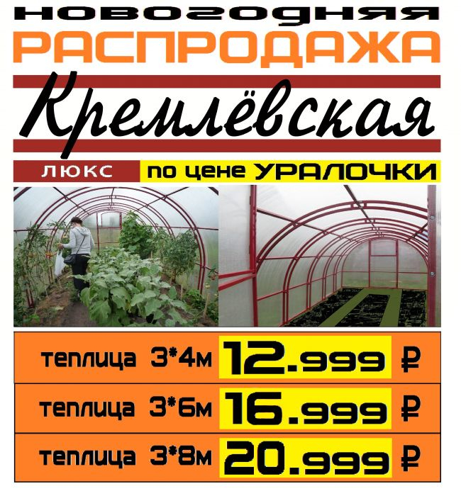 теплицы от производителя в ростовской области