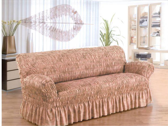Еврочехлы на диваны и кресла оптом
